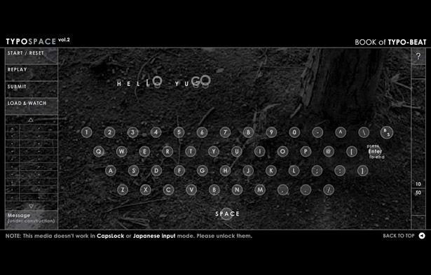 A screenshot of Mono*crafts website